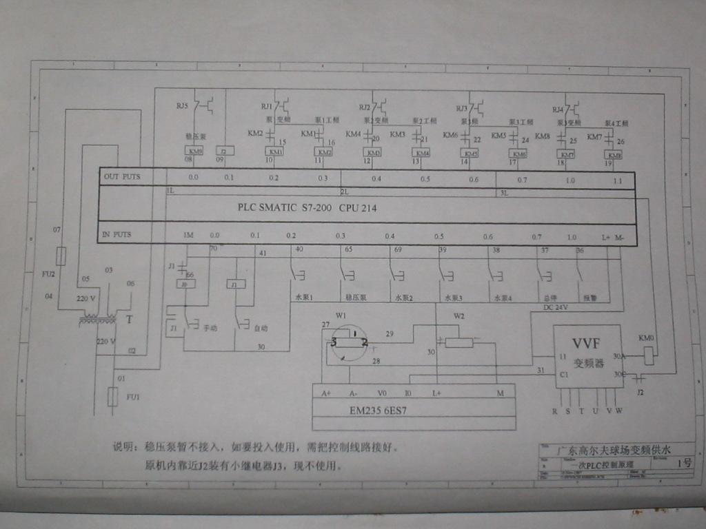 plc与变频器接线图-14;