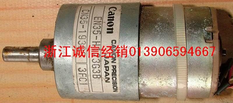 直流减速电机24V 电机直径16mm 高40mm 轴直径3mm-工控买卖场 供