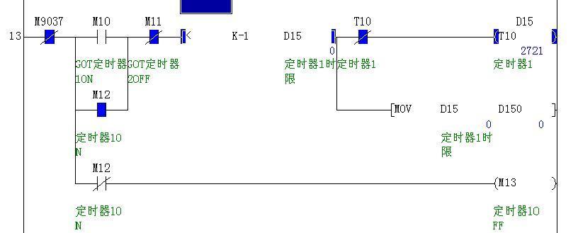 61  [视频课程]三菱fx系列模拟量及pid应用基础 61  [视频课程]