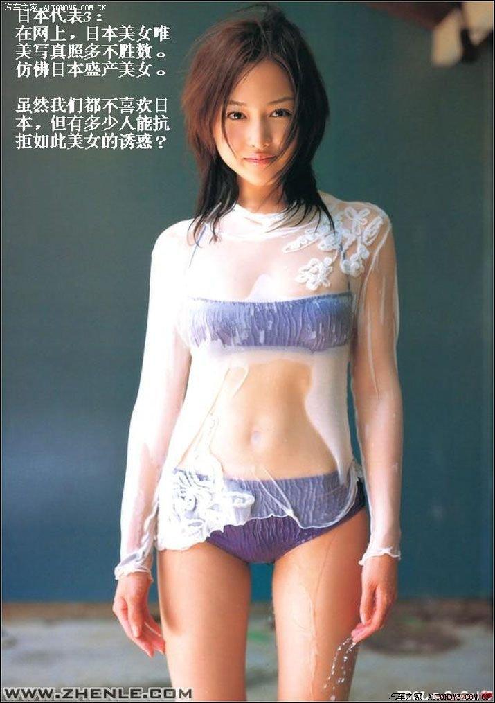 中日韩美女大比拚转帖
