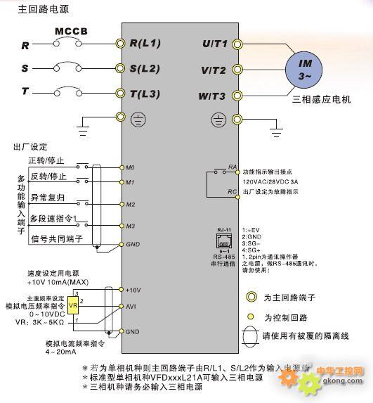 台达l系列变频器接线图