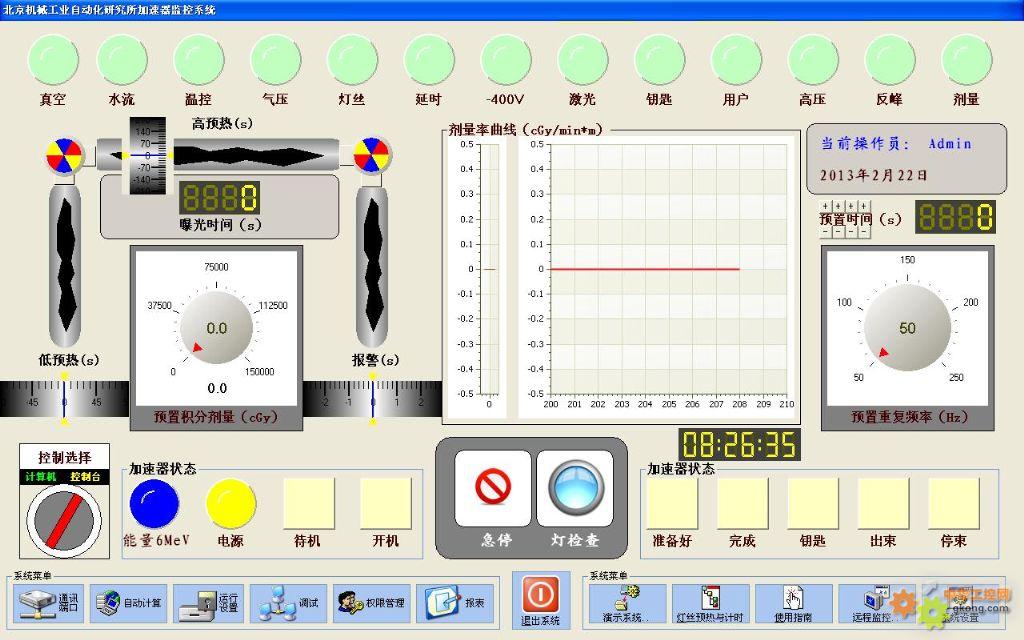 vb程序编写的工业控制界面