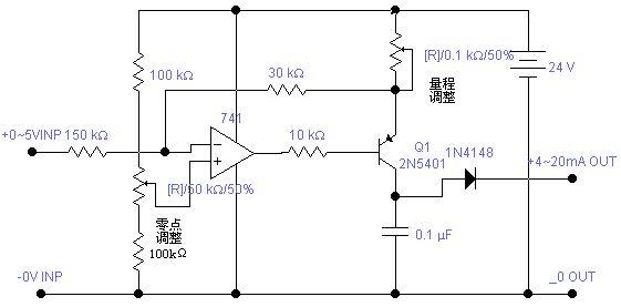 0~5v/4~20ma电压电流转换典型电路(答网友提问)