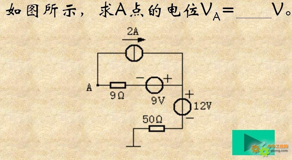 电路 电路图 电子 户型 户型图 平面图 原理图 963_528