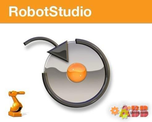 abb机器人编程软件robot