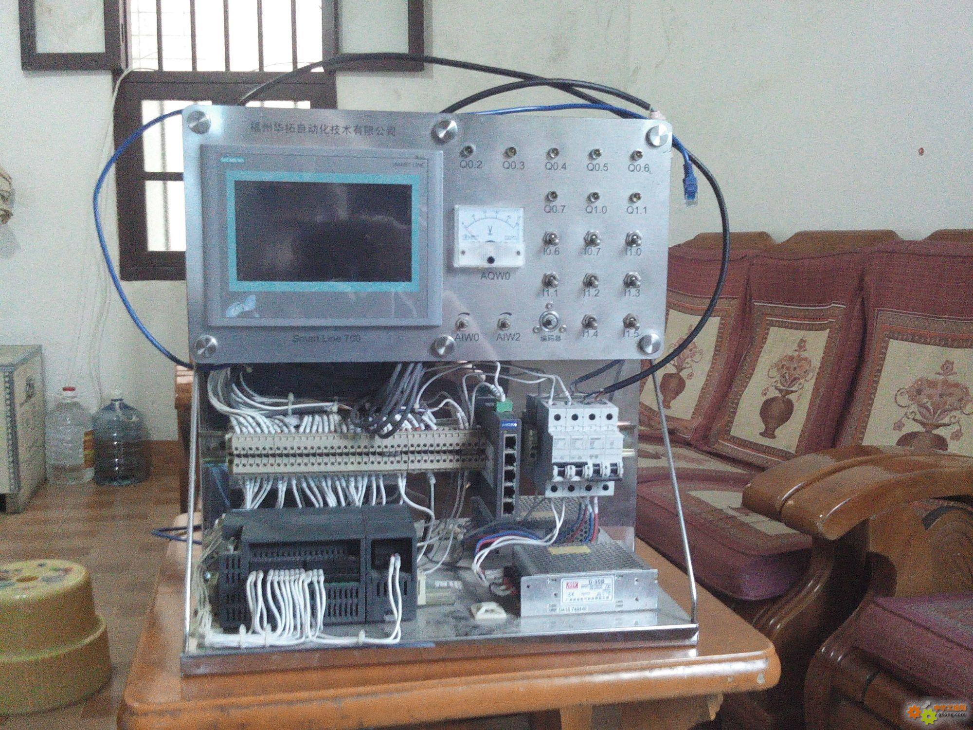 西门子s7-200 smart plc