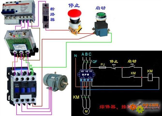 【话题】常用电动机电气控制电路实物接线图
