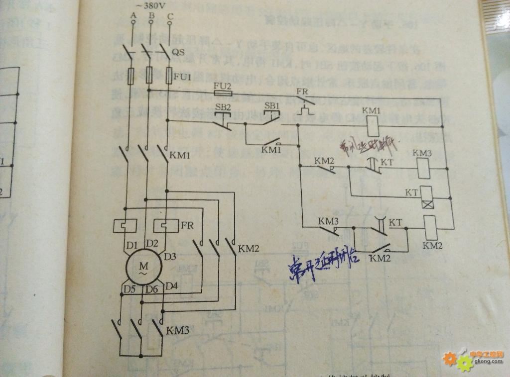 y/三角降压启动电路图