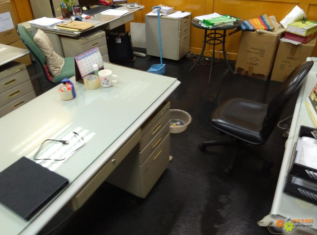 办公室水漫金山