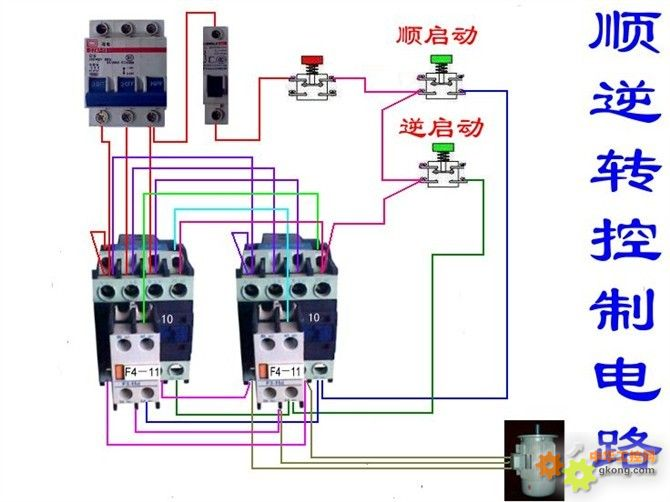 气控制电路实物接线图