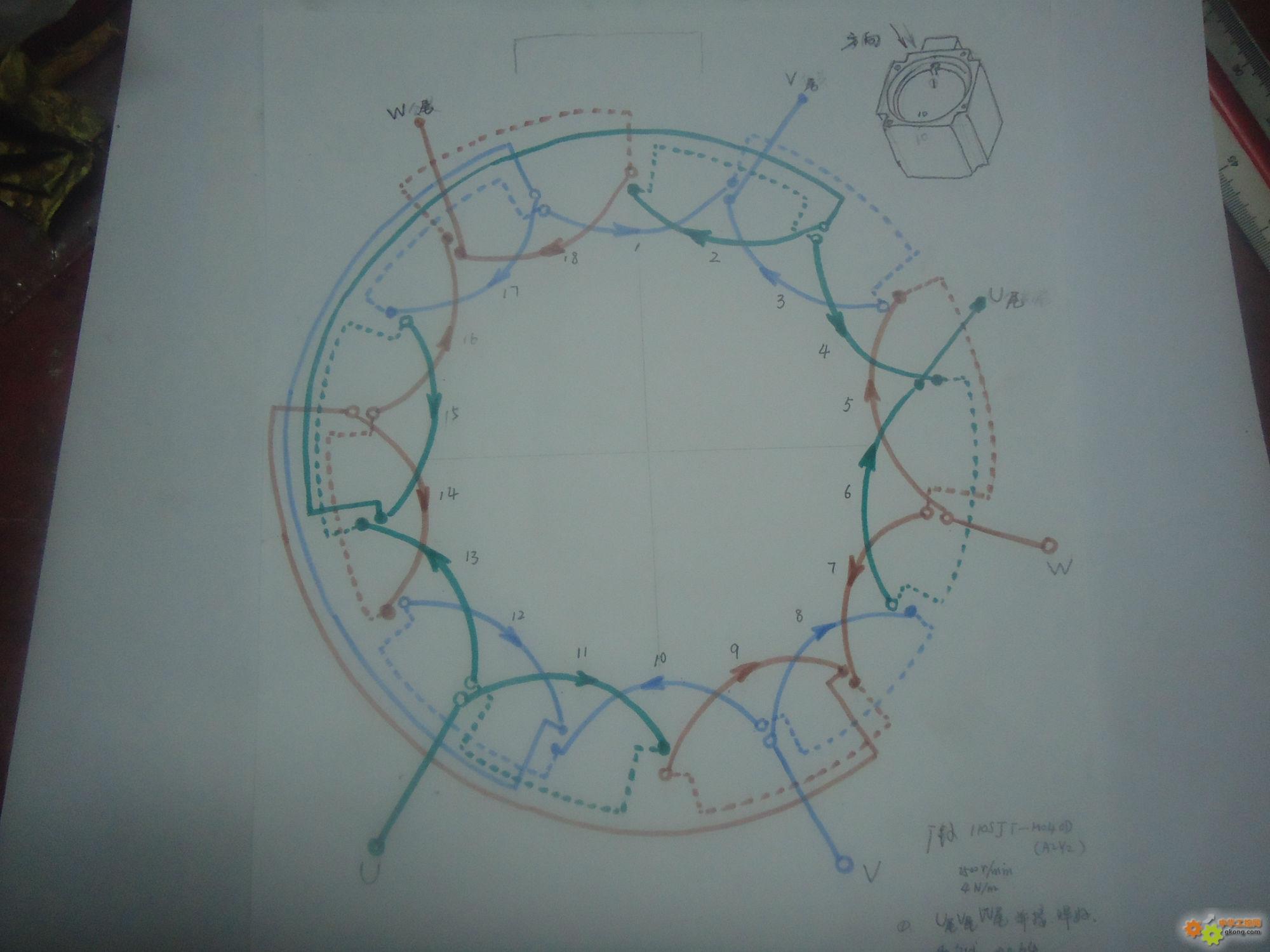 求助:8极18槽三相永磁同步电机绕线图