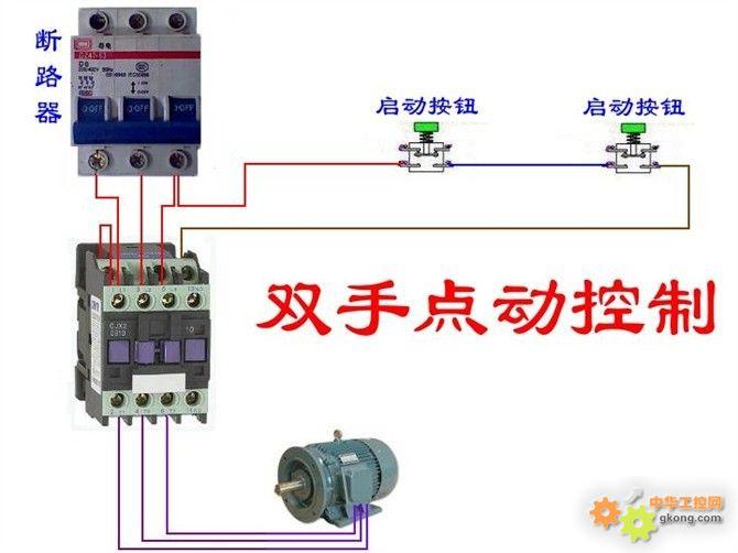 电动机接线图图片