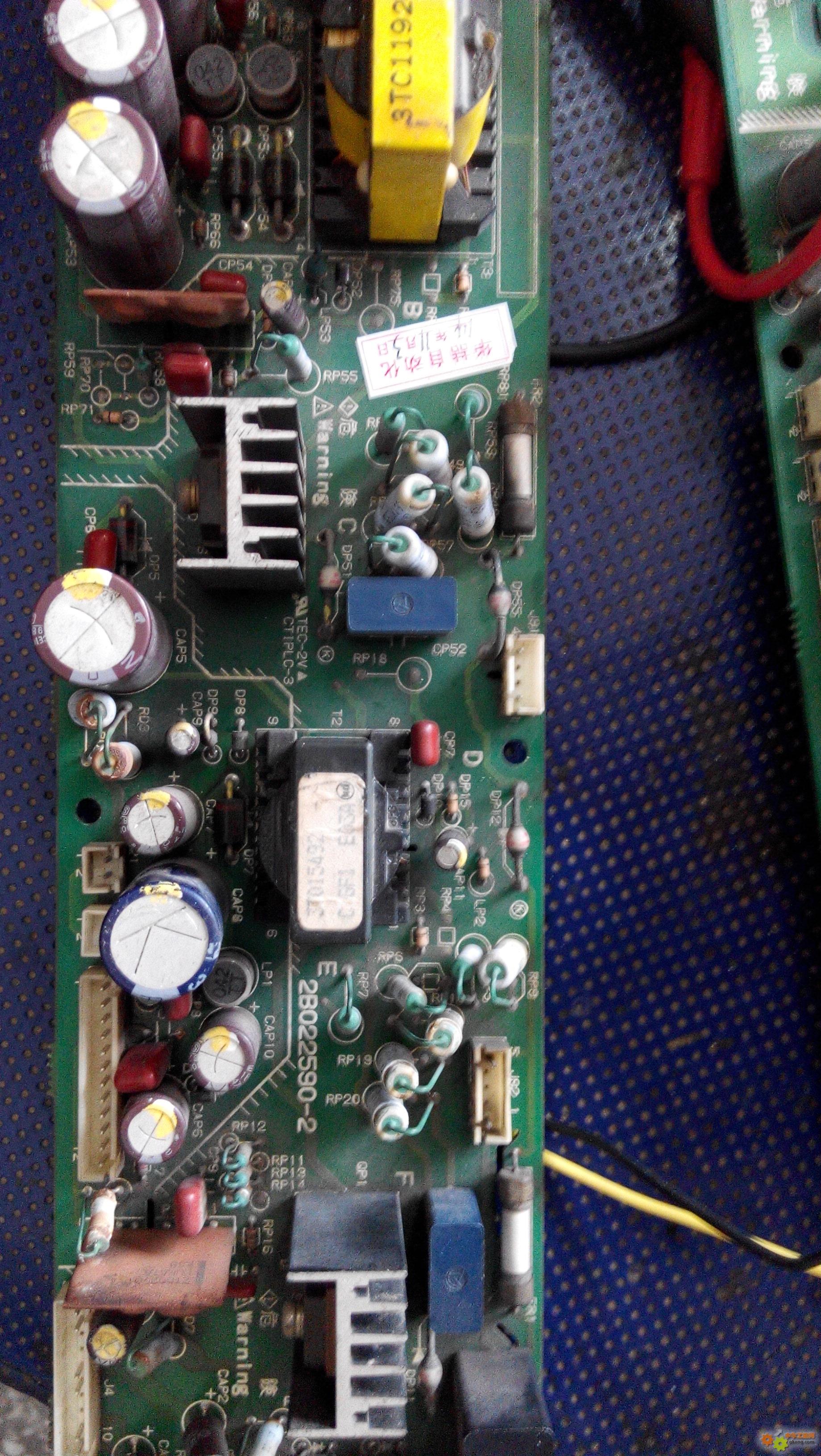 日立j300这个电源板是接500v还是取电容1半