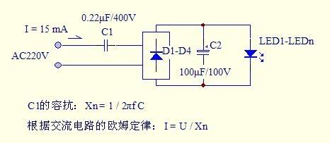 电路 电路图 电子 原理图 466_203