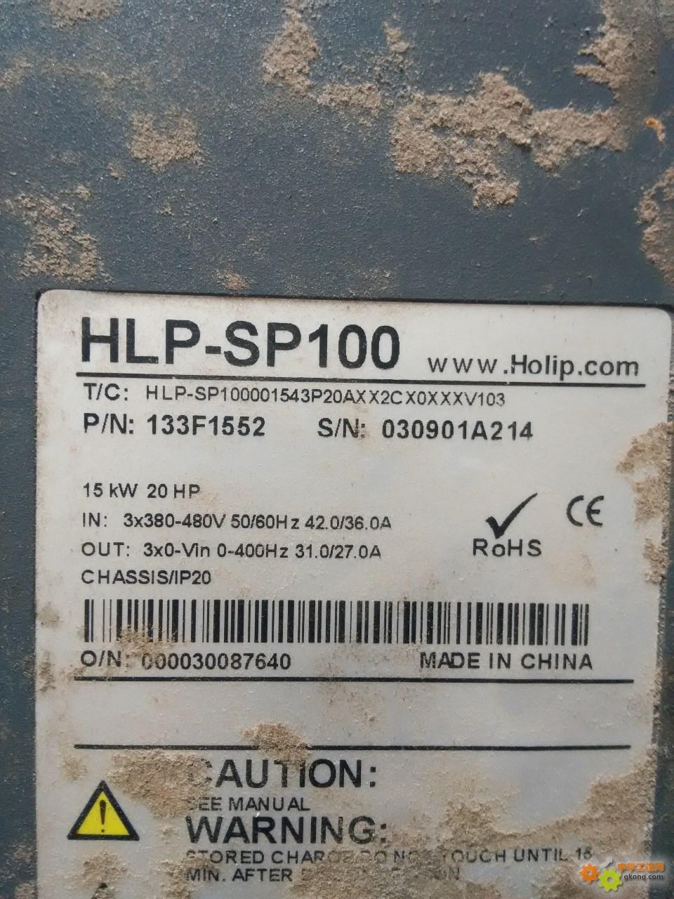 海利普hlp-sp100 15kw驱动电路图 - 变频器论坛 中华