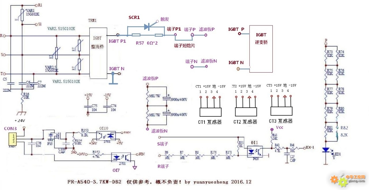 "oc1"",可复位; 8,ic2(lm393,检测保护)    2-4脚短接--上电:报""e."