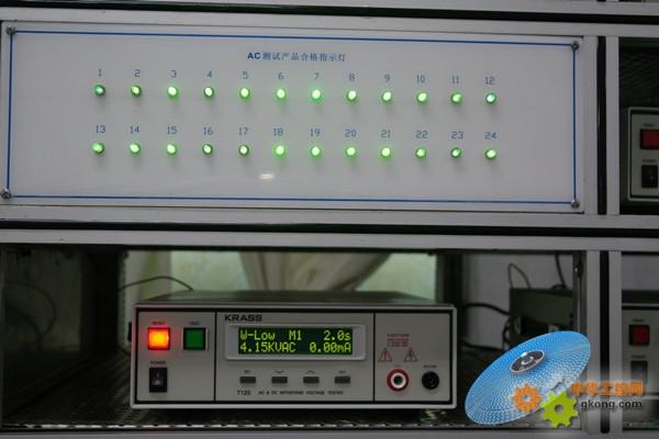安规电容进行耐压测试