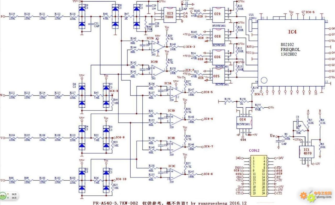 三菱a540-3.7kw研究学习之一:电路原理图及分析篇