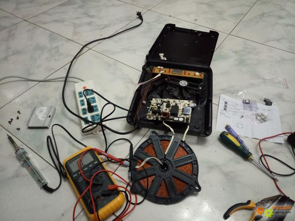 艾美特电磁炉的维修