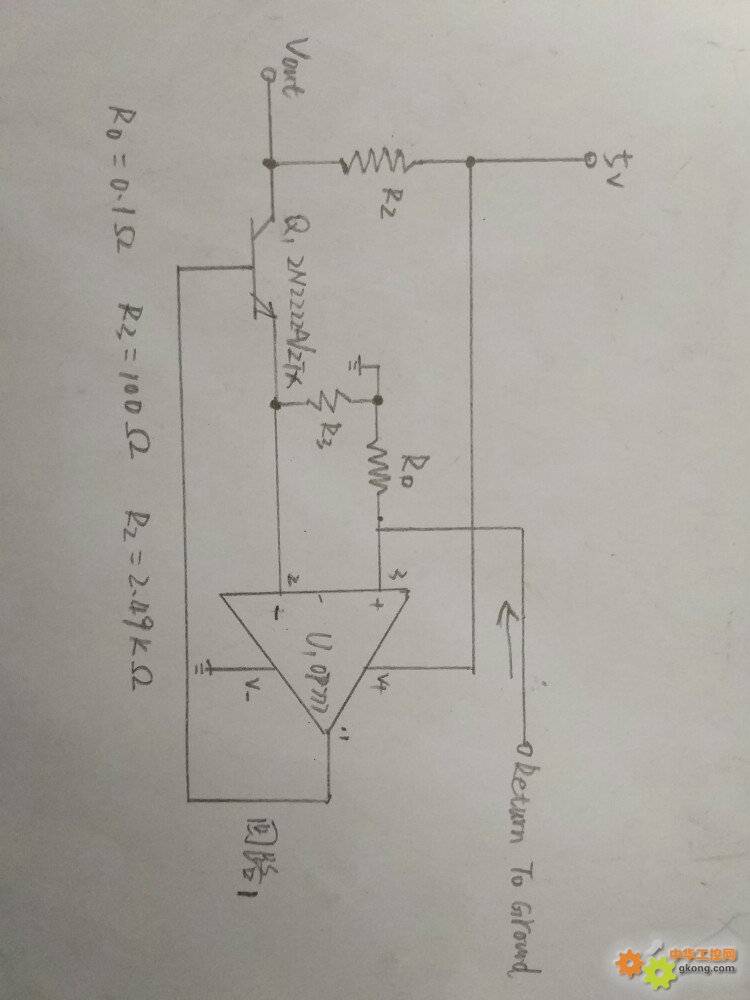 求助,关于运放电流检测电路的问题