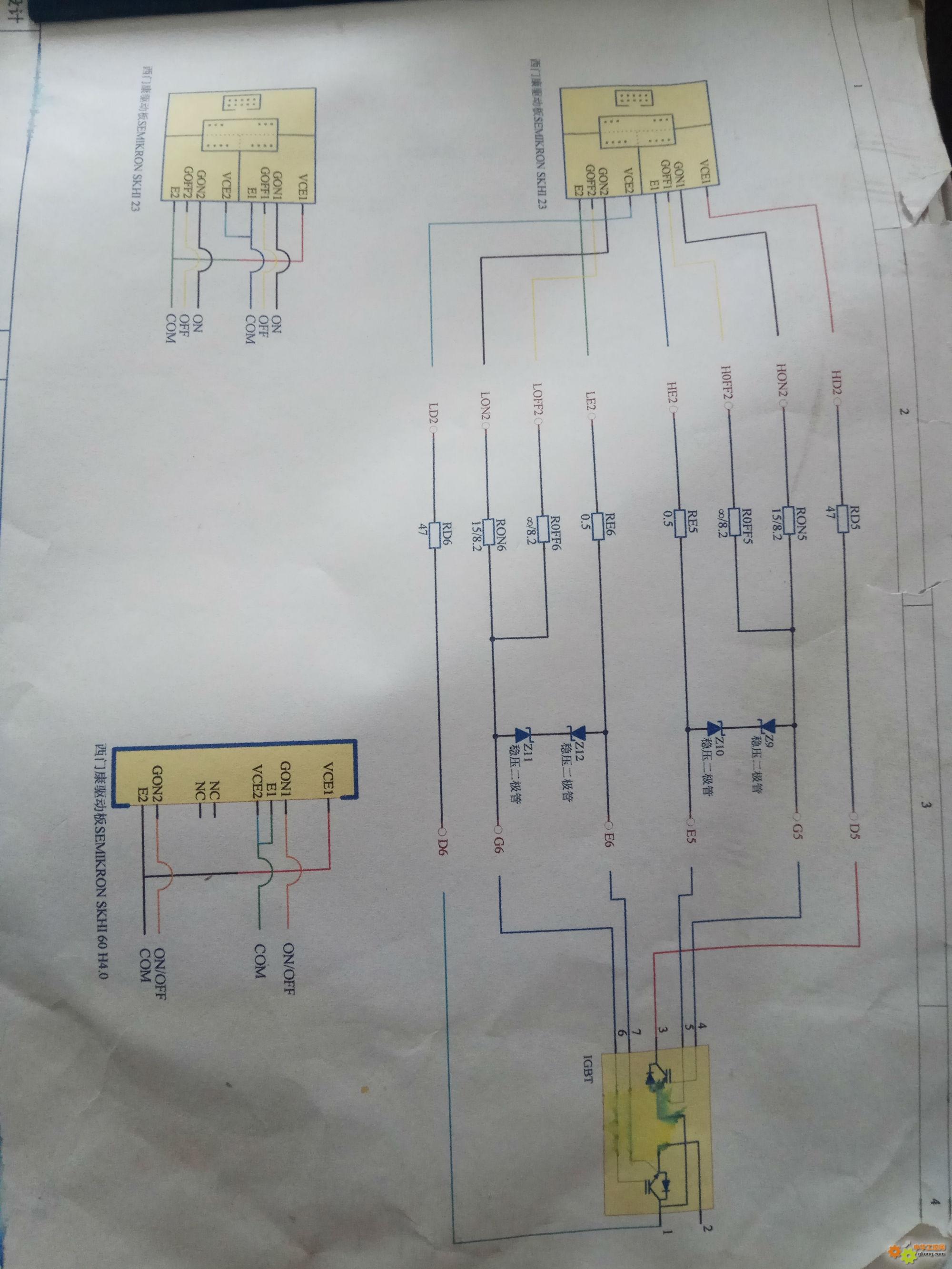 igbt转接板电路图