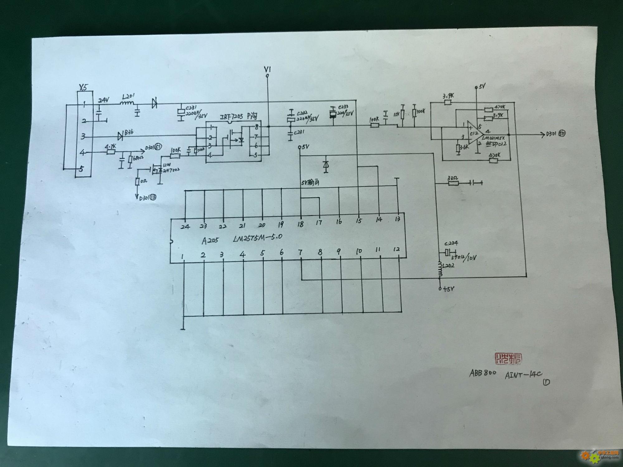 ABB800通讯板自画图纸