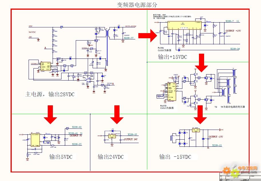 变频器6se70电路图纸