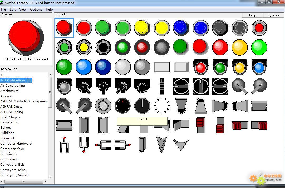 图库工具怎么用?