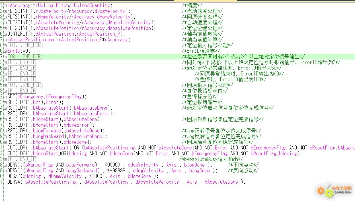 三菱FX5U做轴定位FB块编程