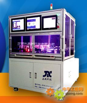 机器视觉检测技术在图像边缘处理的应用