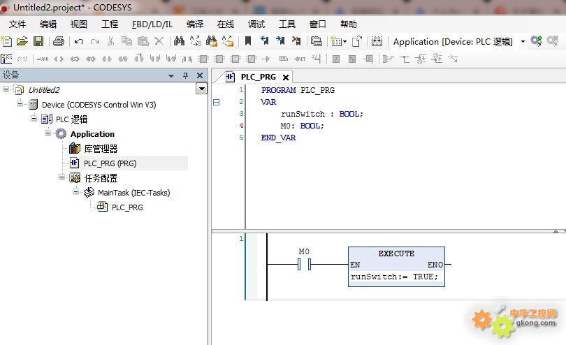 Codesys梯形图中可以内嵌ST吗?