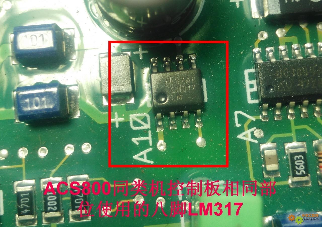 修理ACS800变频器主板电源故障