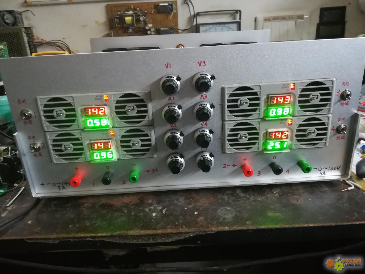 组装一台直流可调稳压电源