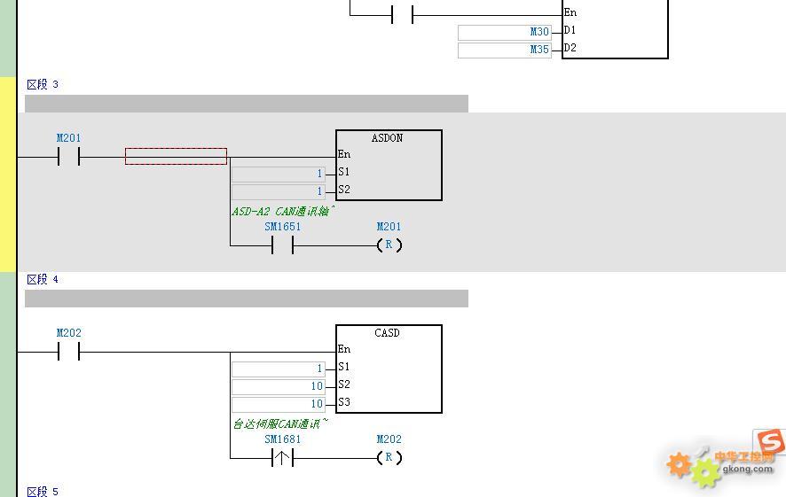 台达新一代小型PLC AS系列你用上了吗?