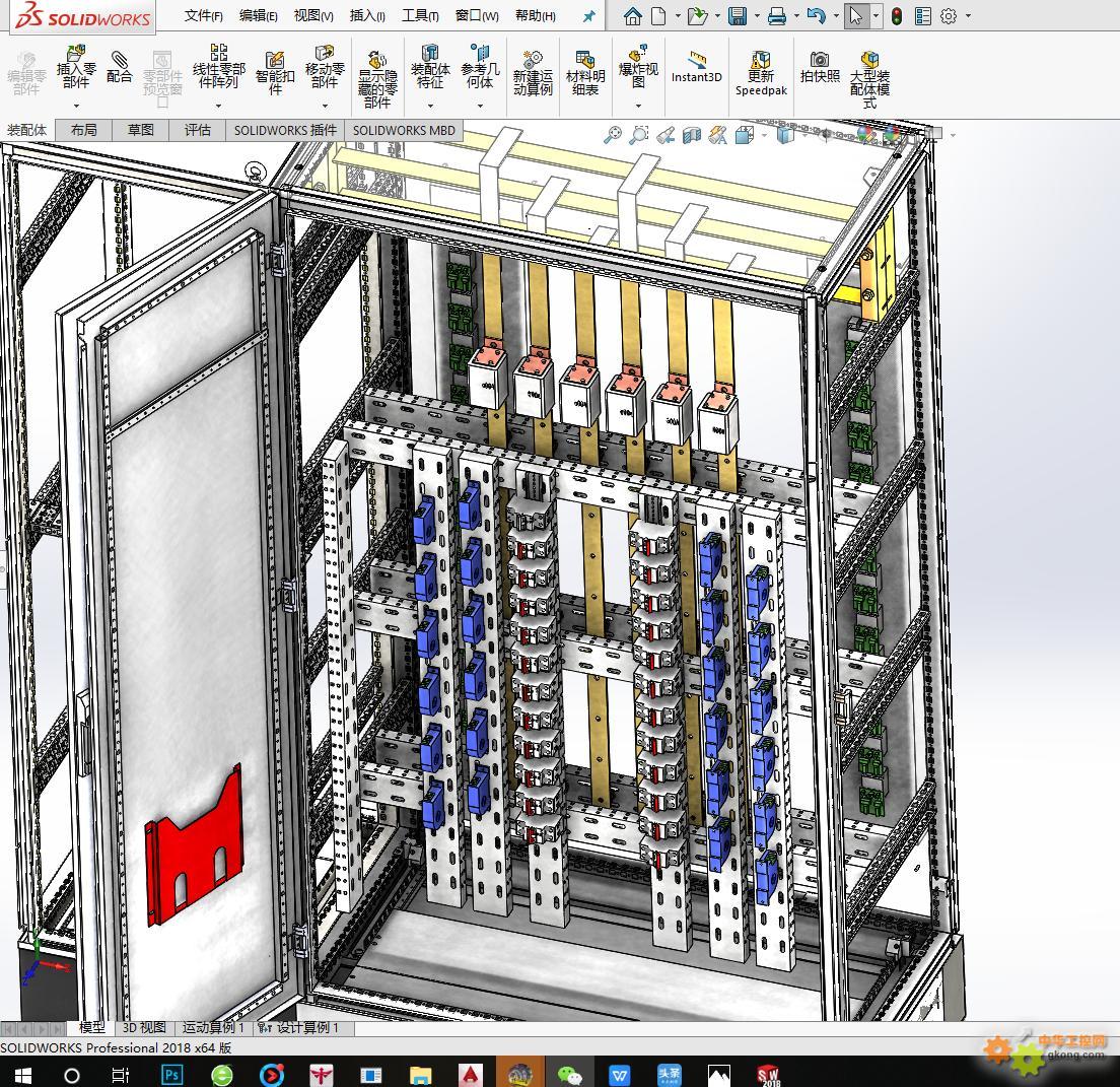 用SOLIDWORKS画的电控柜三维布局图