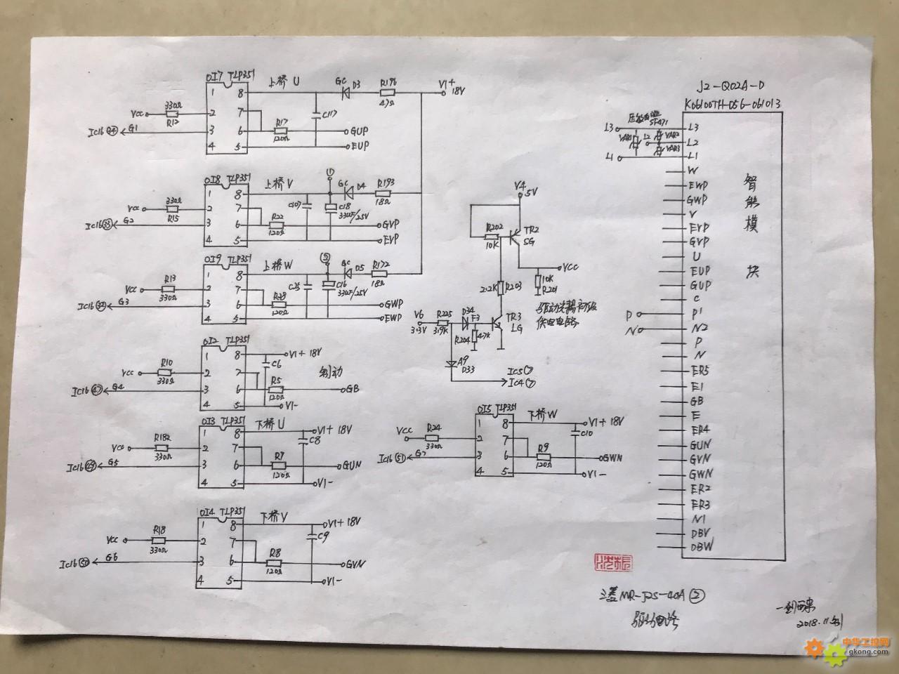 三菱MR-J2S-40A的伺服驱动器的自画图