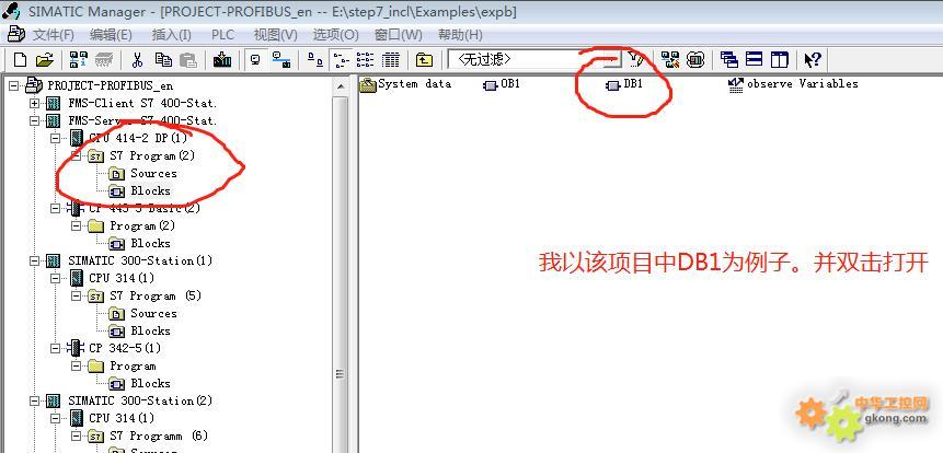 S7-300程序中DB块地址和注释导出到EXCEL