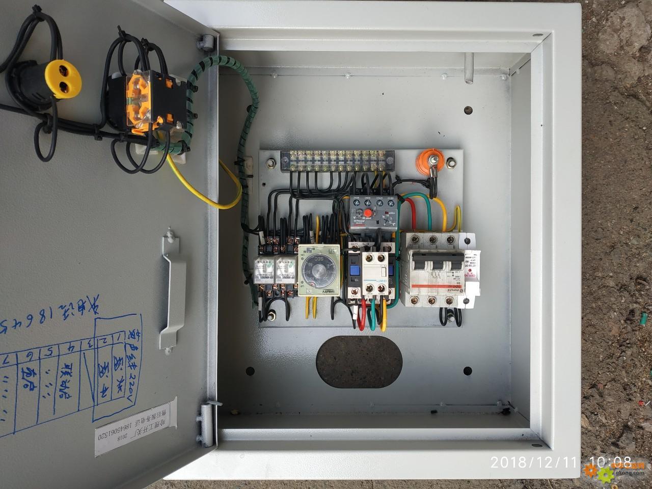 两个消防控制柜子,控制功能一样