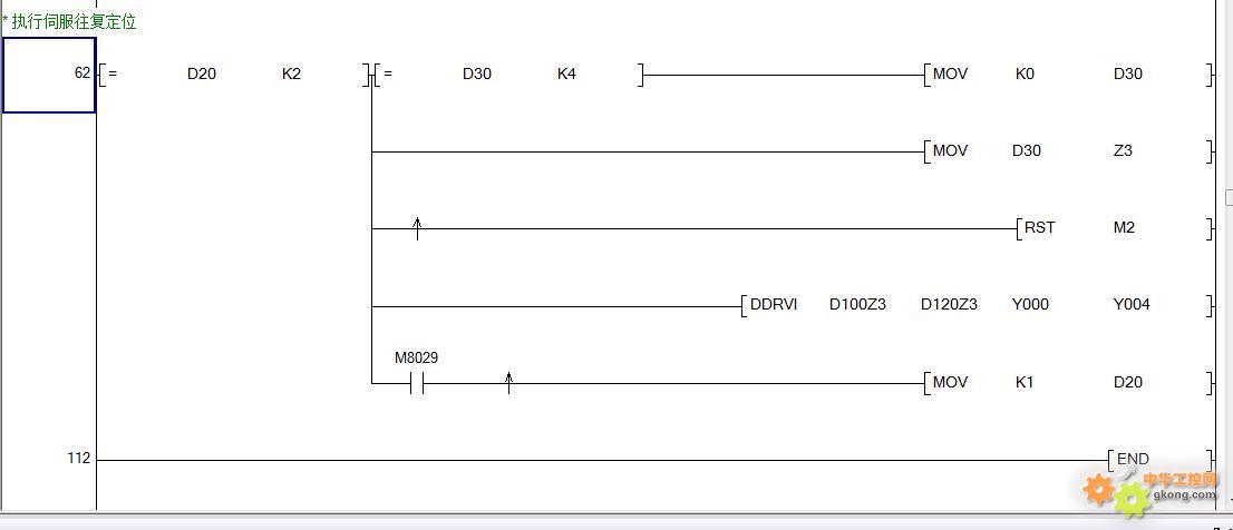三菱PLC控制伺服程序