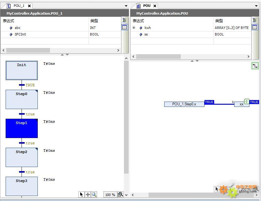 使用SFC编程如何获取当前执行到哪一步了?