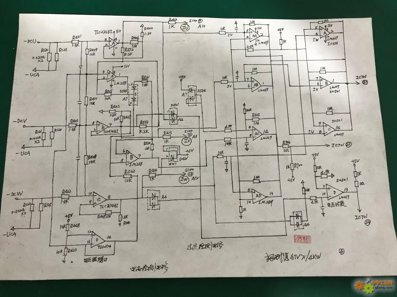 施耐德71/4KW自画图与维修