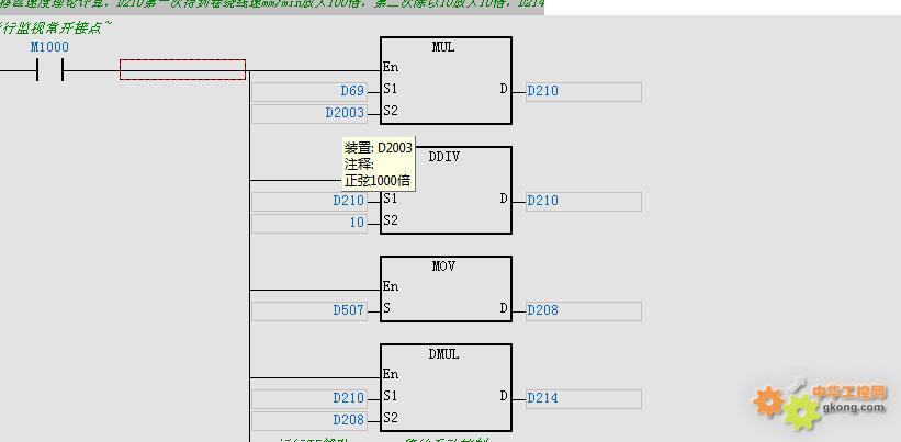 PLC与HMI脚本数据类型交换