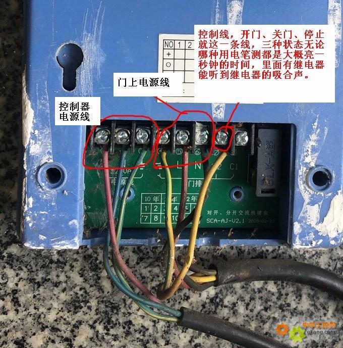 电动伸缩门单线控制原理