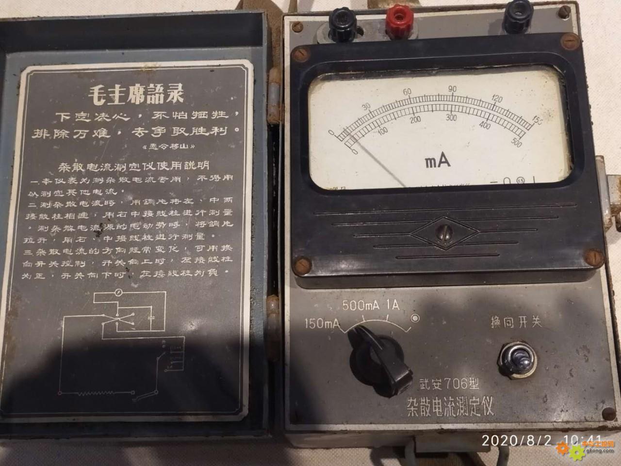 工业博物馆,老机械设备看着就很亲切