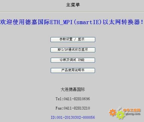 附件 图片1.jpg