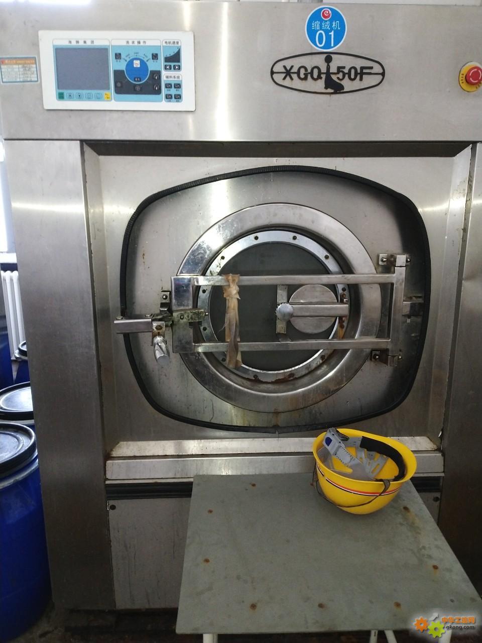 工业脱洗机,随机性跳大闸。。。
