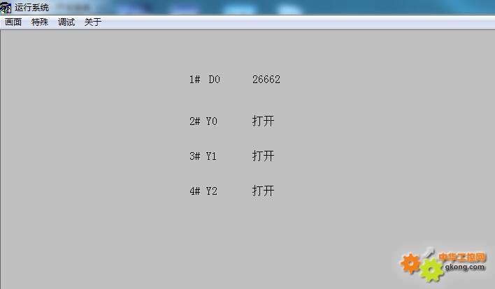 附件 4c4c54bcded9b2bb6960559383f156f20058819e.jpg