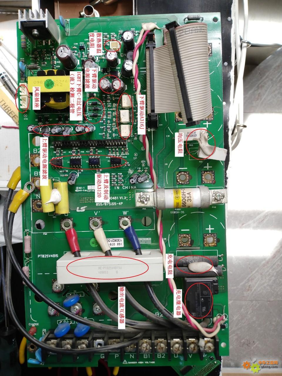 LS SV0075iS5-4NO运行报OC2故障维修1例
