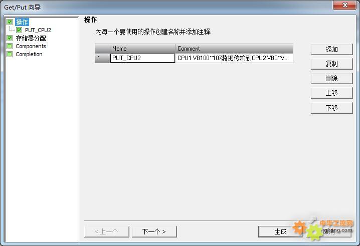 附件 001.jpg