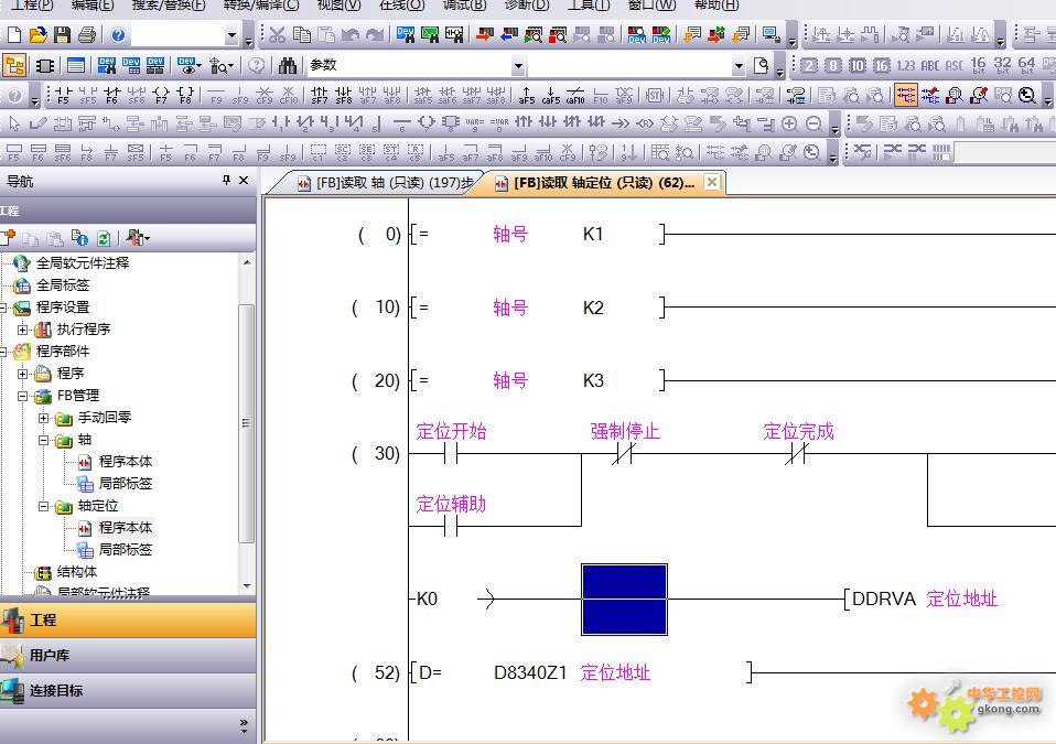 三菱FX3U 轴控制程序,FB功能块编写